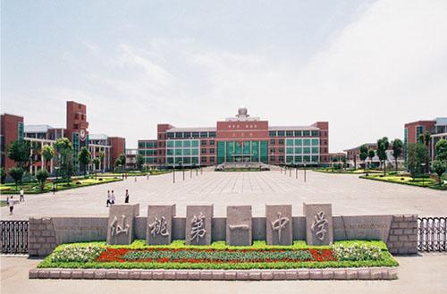 湖北仙桃市高考考场音频监控系统